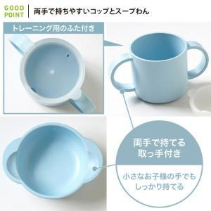 10mois(ディモア) mamamanma grande(マママンマ グランデ)セット ブルー|お食事セット ベビー食器 離乳食 雲の形 出産祝い 耐熱 フィセル 日本製|baby-smile|09