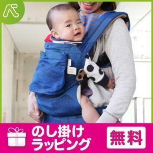 【あすつく】Naomi Ito(ナオミイトウ)×Huggyhuggy(ハギーハギー)抱っこひも マウンテン|おでかけ 抱っこ紐【送料無料】2年間保証|baby-smile