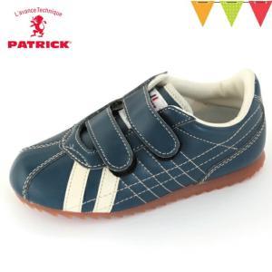 PATRICK(パトリック) SULLY-V(シュリーベルクロ)インディゴ|キッズ用スニーカー(14cm〜17cm)【送料無料】|baby-smile