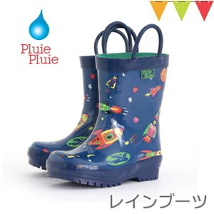 Pluie Pluie(プリュプリュ) レインブーツ ロケット|雨の日 おでかけ 長靴 |メール便不可【ポイント10倍】|baby-smile