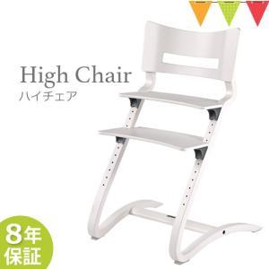 【あすつく】【正規品8年保証】Leander(リエンダー) ハイチェア ホワイト 子供用椅子 木製ベビーチェア 北欧 デザイン 軽い 送料無料 baby-smile