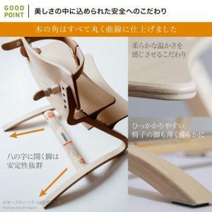 【正規品8年保証】Leander(リエンダー) ハイチェア ナチュラル 子供用椅子 木製ベビーチェア 北欧 デザイン 軽い あすつく baby-smile 11