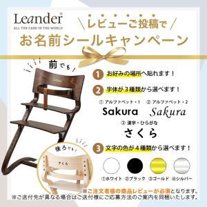 【正規品8年保証】Leander(リエンダー) ハイチェア ナチュラル 子供用椅子 木製ベビーチェア 北欧 デザイン 軽い あすつく baby-smile 03