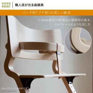 【正規品8年保証】Leander(リエンダー) ハイチェア ナチュラル 子供用椅子 木製ベビーチェア 北欧 デザイン 軽い あすつく baby-smile 06