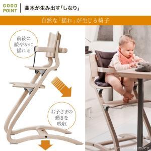 【正規品8年保証】Leander(リエンダー) ハイチェア ナチュラル 子供用椅子 木製ベビーチェア 北欧 デザイン 軽い あすつく baby-smile 07