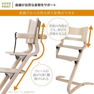 【正規品8年保証】Leander(リエンダー) ハイチェア ナチュラル 子供用椅子 木製ベビーチェア 北欧 デザイン 軽い あすつく baby-smile 08