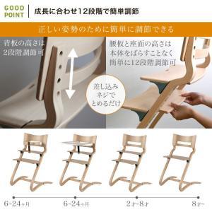 【正規品8年保証】Leander(リエンダー) ハイチェア ナチュラル 子供用椅子 木製ベビーチェア 北欧 デザイン 軽い あすつく baby-smile 09