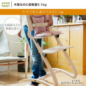 【正規品8年保証】Leander(リエンダー) ハイチェア ナチュラル 子供用椅子 木製ベビーチェア 北欧 デザイン 軽い あすつく baby-smile 10
