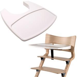 【日本正規品】Leander(リエンダー) トレーテーブル ホワイト|ハイチェア 子供用椅子 木製ベビーチェア 丸洗い あすつく|baby-smile|04