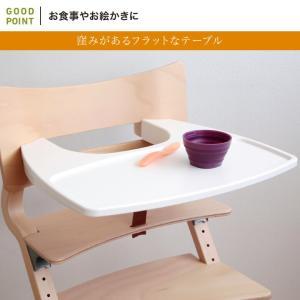 【日本正規品】Leander(リエンダー) トレーテーブル ホワイト|ハイチェア 子供用椅子 木製ベビーチェア 丸洗い あすつく|baby-smile|06