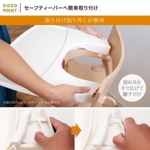 【日本正規品】Leander(リエンダー) トレーテーブル ホワイト|ハイチェア 子供用椅子 木製ベビーチェア 丸洗い あすつく|baby-smile|07