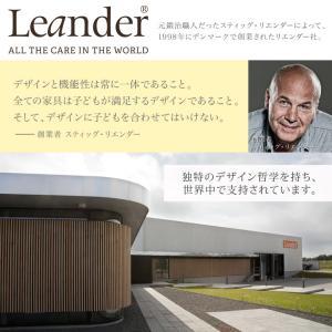【日本正規品】Leander(リエンダー) トレーテーブル ホワイト|ハイチェア 子供用椅子 木製ベビーチェア 丸洗い あすつく|baby-smile|08