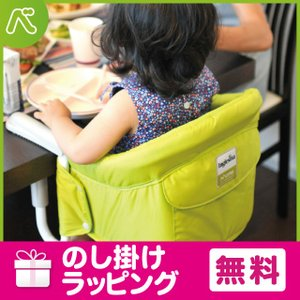 Inglesina(イングリッシーナ) ファストテーブルチェア ライム |ベビーインテリア【送料無料】|baby-smile