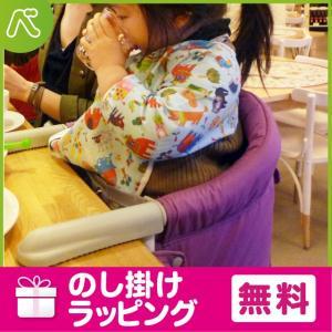 Inglesina(イングリッシーナ) ファストテーブルチェア トレイ付き フクシア|持ち運びベビーチェア おでかけ椅子【送料無料】|baby-smile