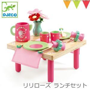 DJECO(ジェコ) リリローズ ランチセット |木 おもちゃ おままごと ギフト【ラッピング無料】 あすつく|baby-smile
