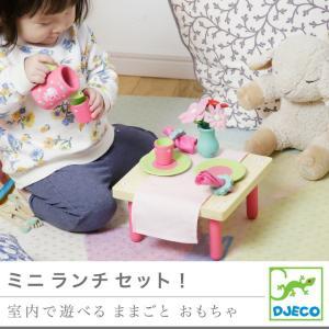 DJECO(ジェコ) リリローズ ランチセット |木 おもちゃ おままごと ギフト【ラッピング無料】 あすつく|baby-smile|11