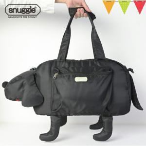 snuggle(スナッグー) TASKE Stor ブラック |保冷 保温 マザーズバッグ【送料無料】|baby-smile