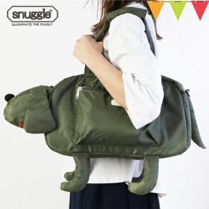snuggle(スナッグー) TASKE Stor カーキ |保冷 保温 マザーズバッグ【送料無料】|baby-smile