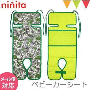 ninita(ニニータ)ベビーカーシート おめかし動物【ポイント10倍】|メール便対応可|baby-smile