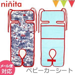 ninita(ニニータ)ベビーカーシート童話柄【ポイント10倍】|メール便対応可|baby-smile