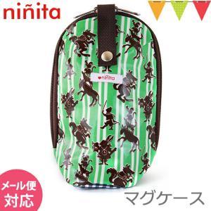 ninita(ニニータ) マグケース グリム柄|哺乳瓶ケース【ポイント10倍】|メール便対応可|baby-smile