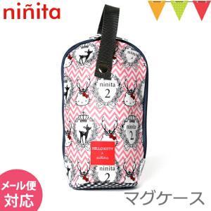 ニニータ マグケース ZC045 kitty × バンビ柄|メール便対応可 ポイント10倍|baby-smile