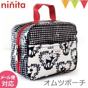 ninita(ニニータ)のおむつポーチ ハートバンビ|おむつポーチ【ポイント10倍】|メール便対応可|baby-smile