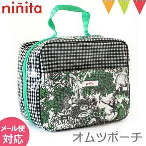 ninita(ニニータ) おむつポーチ おめかし動物|おむつポーチ【ポイント10倍】|メール便対応可|baby-smile