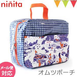 ninita(ニニータ) おむつポーチ 小人柄|おむつポーチ【ポイント10倍】|メール便対応可|baby-smile