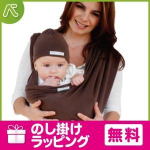 【あすつく】Baby K'TAN ベビーキャリア レギュラーコットン ココア|ベビースリング【送料無料】|baby-smile