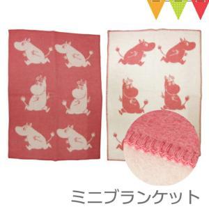 クリッパン ミニブランケット ムーミン ピンク |毛布    あすつく