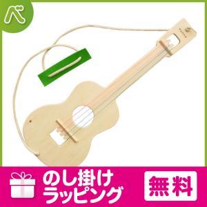 TUNNE(トンネ) GEE(ギター) 子供の創作意欲がわく木と紙の工作玩具|知育玩具|メール便不可|baby-smile