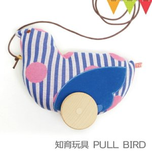 TUNNE(トンネ) PULL BIRD ブルー 送料無料|知育玩具 ポシェット 2WAY|baby-smile