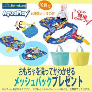 【あすつく】ボーネルンド アクアプレイ ロックボックス |水遊びおもちゃ【ボーネルンド日本正規品】|baby-smile|03