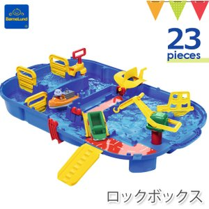 【あすつく】ボーネルンド アクアプレイ ロックボックス |水遊びおもちゃ【ボーネルンド日本正規品】|baby-smile|05