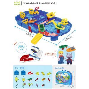 【あすつく】ボーネルンド アクアプレイ ロックボックス |水遊びおもちゃ【ボーネルンド日本正規品】|baby-smile|08