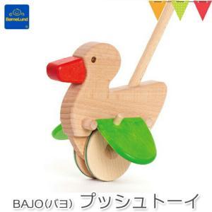 ボーネルンド BAJO(バヨ) プッシュトーイ ダック |木のおもちゃ 手押し車【ボーネルンド日本正規品】 あすつく|baby-smile