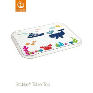 ストッケ トリップトラップ テーブルトップ|ハイチェア STOKKE ストッケ正規販売店【送料無料】   あすつく|baby-smile