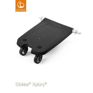 STOKKE エクスプローリー ライダー ブラック|ベビーカー用バギーボード|ストッケ正規販売店|baby-smile