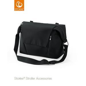 STOKKE(ストッケ) ストローラー チェンジングバッグ ブラック|マザーズバッグ|ストッケ正規販売店【送料無料】|baby-smile