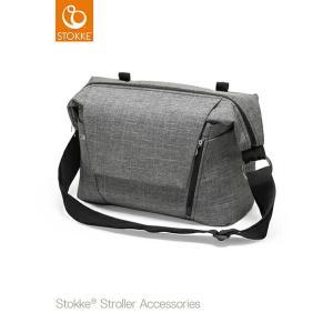 STOKKE(ストッケ) ストローラー チェンジングバッグ ブラックメラーンジ|マザーズバッグ|ストッケ正規販売店【送料無料】|baby-smile