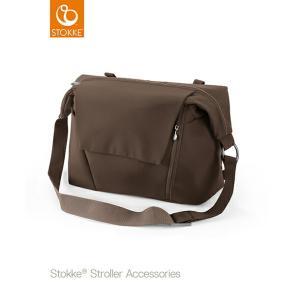 STOKKE(ストッケ) ストローラー チェンジングバッグ ブラウン|マザーズバッグ|ストッケ正規販売店【送料無料】|baby-smile