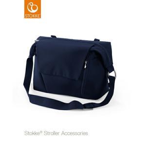 STOKKE(ストッケ) ストローラー チェンジングバッグ ディープブルー|マザーズバッグ|ストッケ正規販売店【送料無料】|baby-smile