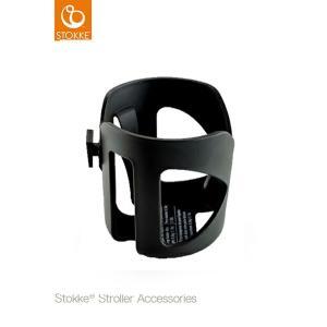 STOKKE(ストッケ) ストローラー カップホルダー ブラック |ベビーカー用カップホルダー【おまかせ配送不可】 ストッケ正規販売店|baby-smile