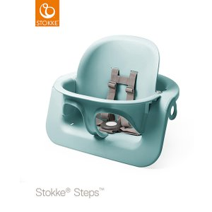 STOKKE ステップス ベビーセット アクアブルー|ステップス チェア用ベビーセット|ハイチェア Stokke Steps Chair|baby-smile