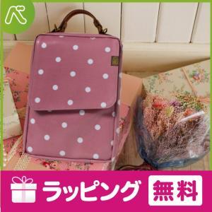 Rompbaby(ロンプベイビー) 究極のおむつポーチEX(ストラップ付) Berry Pink ピンク|ギフト 出産祝い ショルダー|baby-smile