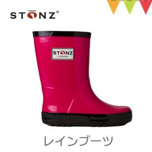 【プレゼント付】【ポイント10倍】【送料無料】STONZ(ストーンズ) レインブーツ ピンク|天然ゴム100%のおしゃれなラバーブーツ。キッズ|baby-smile