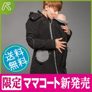 LILIPUTI(リリプティ) 4in1ママコート ブラック Sサイズ|ファッション ブランド アウター 防寒|送料・代引手数料無料|日本初上陸|baby-smile