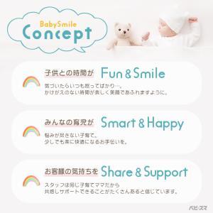 ベビービョルン バウンサー Bliss コットン|バランスソフト 送料無料 日本正規品2年保証|baby-smile|02