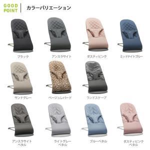 ベビービョルン バウンサー Bliss コットン|バランスソフト 送料無料 日本正規品2年保証|baby-smile|04